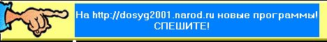 Это персональный сайт Шевченко Валерия!
